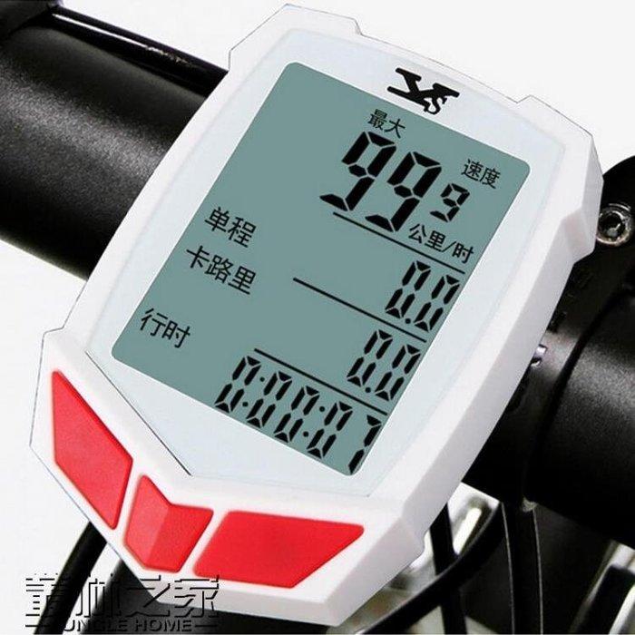 聖誕元旦鉅惠 自行車碼表山地智能騎行裝備中文夜光防水單車配件里程邁速表