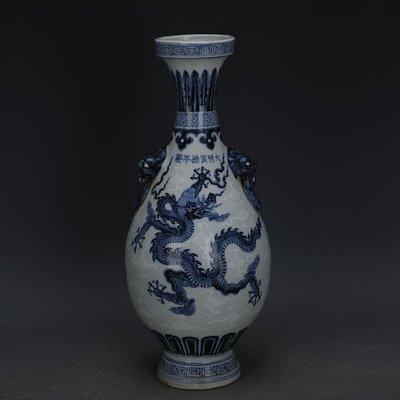 ㊣姥姥的寶藏㊣ 大明宣德堆雕青花留白龍紋獅子頭瓶  出土官窯古瓷器手工古玩收藏