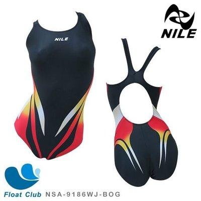 【NILE】兒童款流線運動休閒連身三角泳裝(橘黑) NSA-9186WJ-BOG