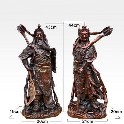 【凡了居】43厘米紫色一套 銅佛像伽藍菩薩關公韋陀韋馱人像客廳家居裝飾工藝品 雙福584