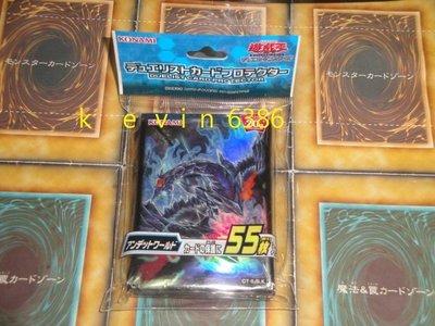 東京都-非牌組-遊戲王決鬥者卡套-不死的世界(55入) 第2層 63mm*90mm 現貨
