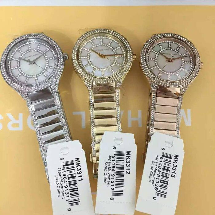 【Michael Kors代購館 】美國正品MK3311 MK3312 MK3313熱賣款 時尚水晶鑽女錶 奢華滿鑽腕錶