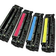 123☆HP環保碳粉匣CE320A黑CE321A藍CE322A黃CE323A紅單支(128A)CM1415/CP1525