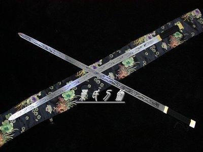 【優上精品】龍泉寶劍 腰帶劍 高品質彈簧鋼 皮帶劍 太極武術軟劍 未開刃(Z-P3265)