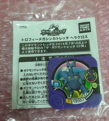 日本正版 神奇寶貝tretta 赫拉克羅斯P卡  紫色P卡  台機可刷 heracross