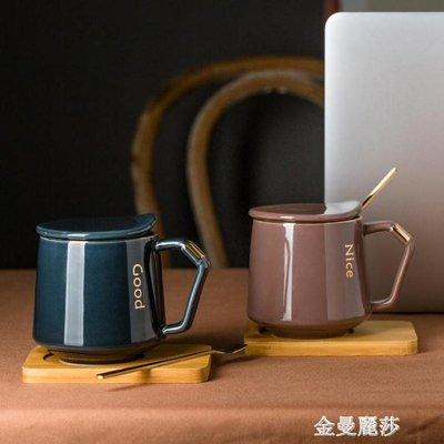 潮品馬克杯北歐咖啡杯創意陶瓷杯子辦公室...