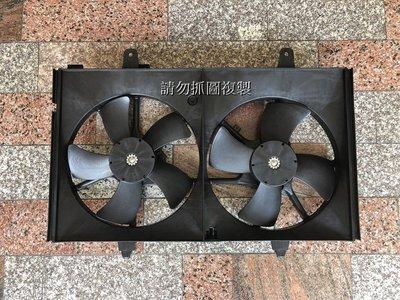 日產 MURANO 03-07 全新 風扇總成 另有QX4 FX35 G35 G37 M35 冷排壓縮機發電機啟動馬達