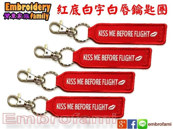 ※embrofami 迷你版 ※紅底白字白唇 KISS ME BEFORE FLIGHT鑰匙圈行李包包吊牌空服員航空迷