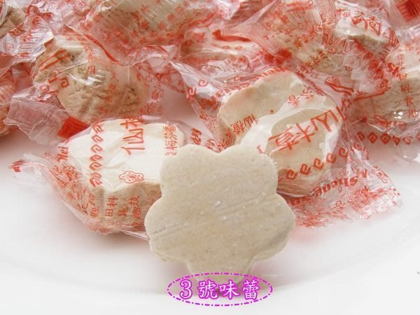 3號味蕾 量販團購網~仙楂梅餅3000公克量販價...另有多款蜜餞..讓您食指大動