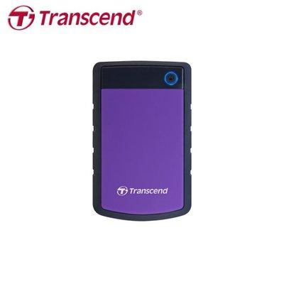 【保固公司貨】創見 2TB StoreJet 25H3 USB3.0 紫色 行動硬碟 (TS-25H3P-2TB)