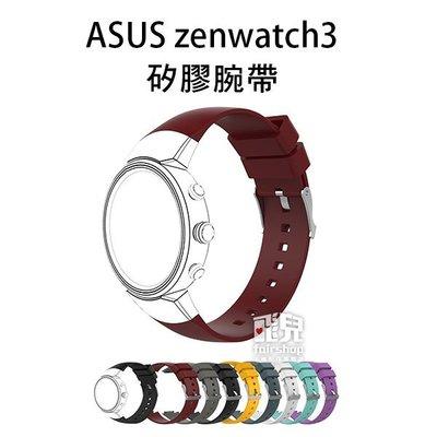 【飛兒】多彩換色!ASUS zenwatch3 矽膠腕帶 錶帶 腕帶 替換錶帶 30 B1.17-12