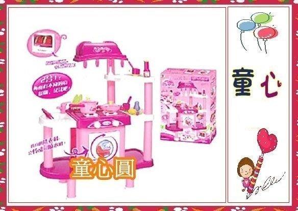 超大豪華噴水烹飪雙面廚房組 家家酒玩具 姐姐妹妹的最愛◎童心玩具1館◎