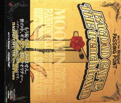八八 - BAGDAD CAFE THE trench town - Dance Hall Album 日版