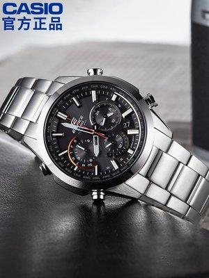 YOYO日韓代購~EQW-T650卡西歐男士手錶Edifice太陽能六局電波光動能石英錶