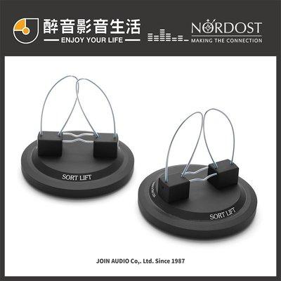 【醉音影音生活】美國 Nordost Sort Lift (二入) 架線器.完全隔離地面振動干擾.公司貨