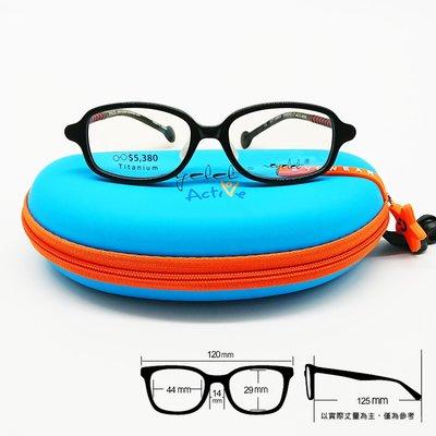 ✨超彈性兒童框✨[恆源眼鏡]Eyelet EM8310 E1兒童光學眼鏡 Active系列 -1