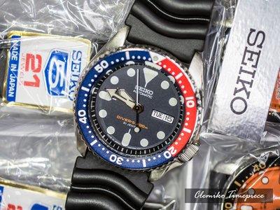 土瓜灣海悅店 - SEIKO Automatic Diver's 200m SKX009J / SKX009 J1 日本制造版(信用卡/分期/現金) 04/01