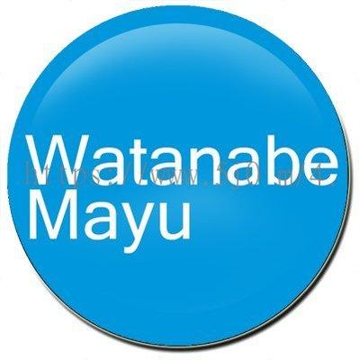 〈可來圖訂做-應援胸章〉渡邊麻友 Watanabe Mayu 應援胸章