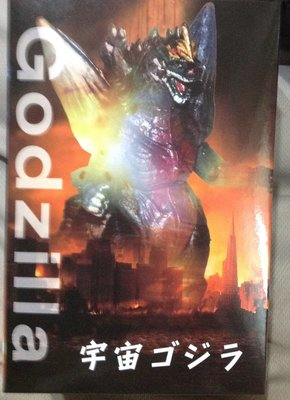 全新 哥吉拉 宇宙-哥吉拉 公仔 Godzilla