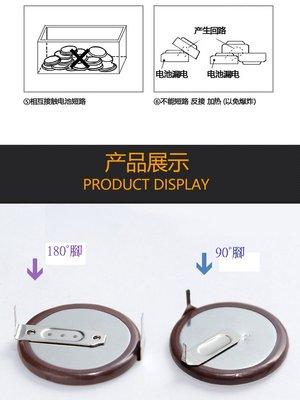 松下國際VL2020帶焊腳90 180 度腳 可充電3V 寶馬BMW遙控鑰匙電池
