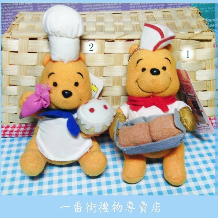 一番街禮物專賣店☆日本帶回☆小熊維尼做蛋糕&烤麵包娃娃☆單隻價☆超喜歡禮物^^