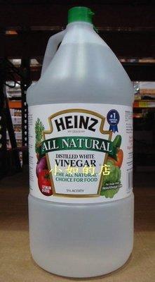 【小如的店】COSTCO好市多代購~HEINZ 蒸餾白醋(每瓶5公升) 55124