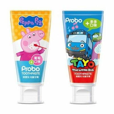 『幸福Baby』博寶兒 兒童牙膏Tayo-80g多多口味(09348) 佩佩豬 葡萄口味(09347)
