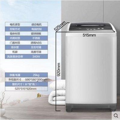 『格倫雅品』Midea/美的 MB55V30 5.5公斤KG迷妳全自動波輪洗衣機宿舍小型家用