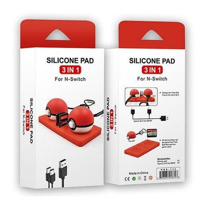 [哈GAME族]可放四張卡夾 iPlay NS HBS-133 精靈球矽膠保護墊 止滑墊 內附充電線