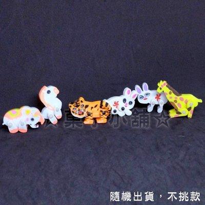 ☆菓子小舖☆《學生創意造型趣味辦公文具-逼真立體動物橡皮擦》