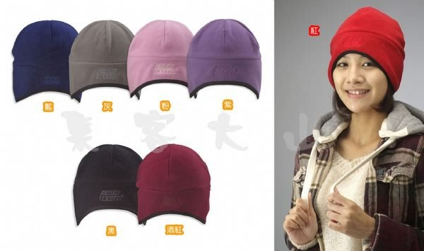 【大山野營】SNOW TRAVEL 美國 POLARTEC WINDBLOC 男女防風保暖帽 遮耳帽 蓋耳帽 AR-39