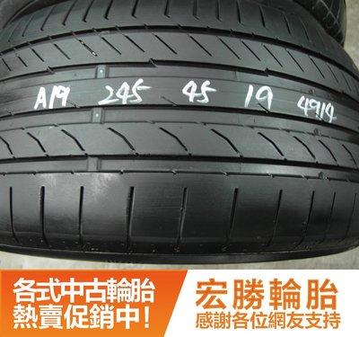 【宏勝輪胎】中古胎 落地胎 二手輪胎 型號:A19.245 45 19 馬牌 CSC5 2條 含工4000元
