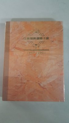 【卡王CardWon】中華棒球 - 江泰權奥運精卡集 (1982-1993)