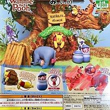 全新 2款 300yen 扭蛋 小熊維尼 小豬 豬仔 T-ARTS Takara Tomy MIKKE Winnie The Pooh Piglet