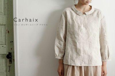 Carhaix CT-1499  古典小圓翻領 八分袖亞麻上衣 (現貨款特價)
