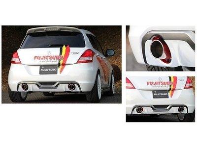 日本 Fujitsubo Authorize S 藤壺 排氣管 尾段 Suzuki Swift Sport 專用