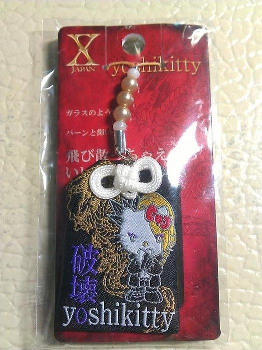 X Japan Yoshiki Yoshikitty 御守 護身符 破壞
