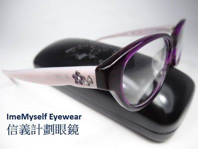 Anna Sui AS5017 optical spectacles Rx prescription frame