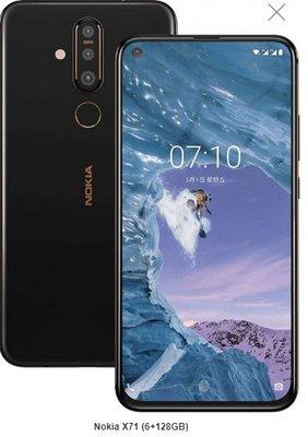 Nokia X71 (6+128GB)