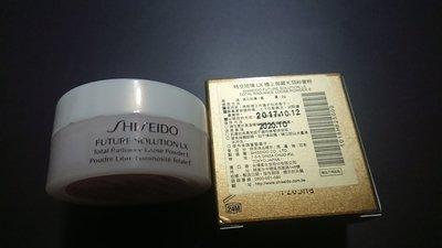 全新資生堂 SHISEIDO 國際櫃 時空琉璃 極上御藏光羽紗蜜粉 2g