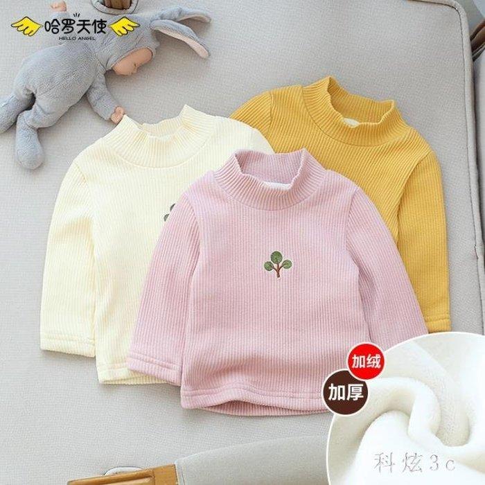 中大尺碼女童上衣 秋冬季衣服長袖韓版打底衫女寶寶t恤小童加絨加厚上衣 js13304