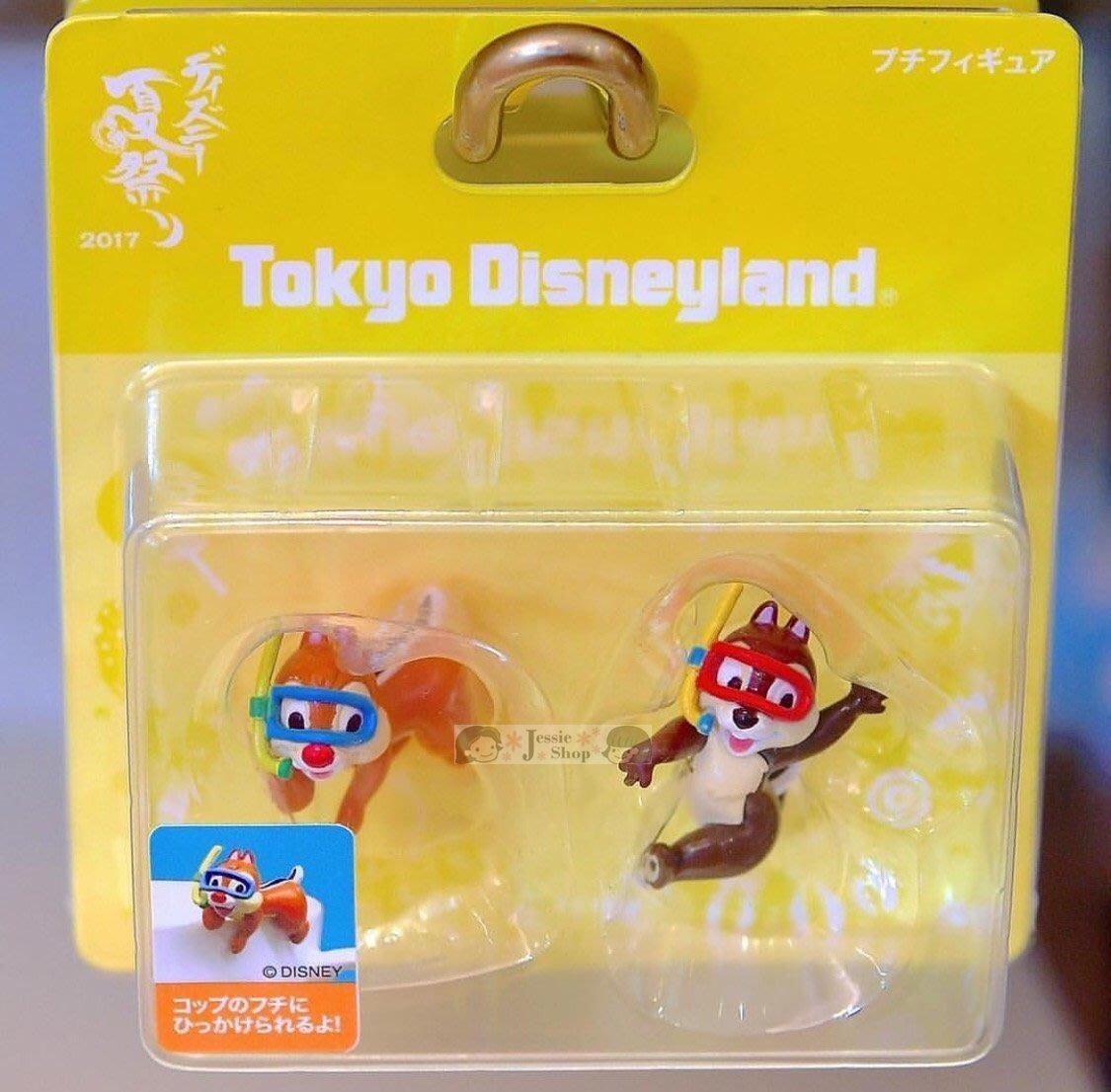 日本東京迪士尼樂園限定2017夏祭 花栗鼠Chip n Dale奇奇蒂蒂 夏日消暑 游泳 潛水 造型 杯緣子