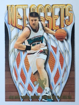 1996-97 SkyBox EX-2000 Net Assets Bryant Reeves Grizzlies
