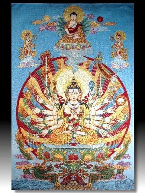 【 金王記拍寶網 】S1475  中國西藏藏密佛像刺繡唐卡 千手觀音 刺繡 (大)一張 完美罕見~