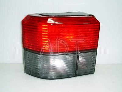 ~~ADT.車燈.車材~~VW T4 GP VR6 97 98 99 00 01 02 03 04 原廠型紅白尾燈一邊