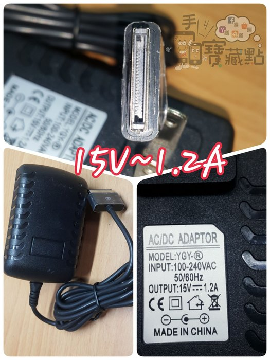 Asus充電器 Eee Pad tf101G TF300 TF201 鴻G