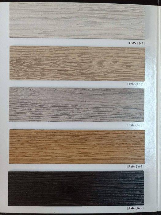 YOYA 新貂磚塑膠地板6*36*2.0mm塑膠地磚FW-361木紋塑膠地板長條型 PVC地磚☆中彰免運☆彰化地磚、台中