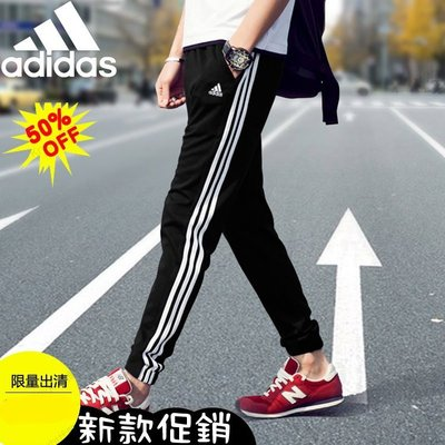 BK7414 男女款 adidas Tiro 15 Trainng Pants 運動褲 休閒褲 運動長褲 慢跑褲