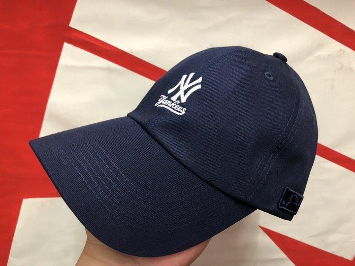 MLB 美國大聯盟 洋基隊 棒球帽 老帽 深藍帽 白字小LOGO 可調式 5762001-900