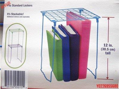 LockerMate Stac-A-Shelf桌面收納文件架  日常用品 生活百貨